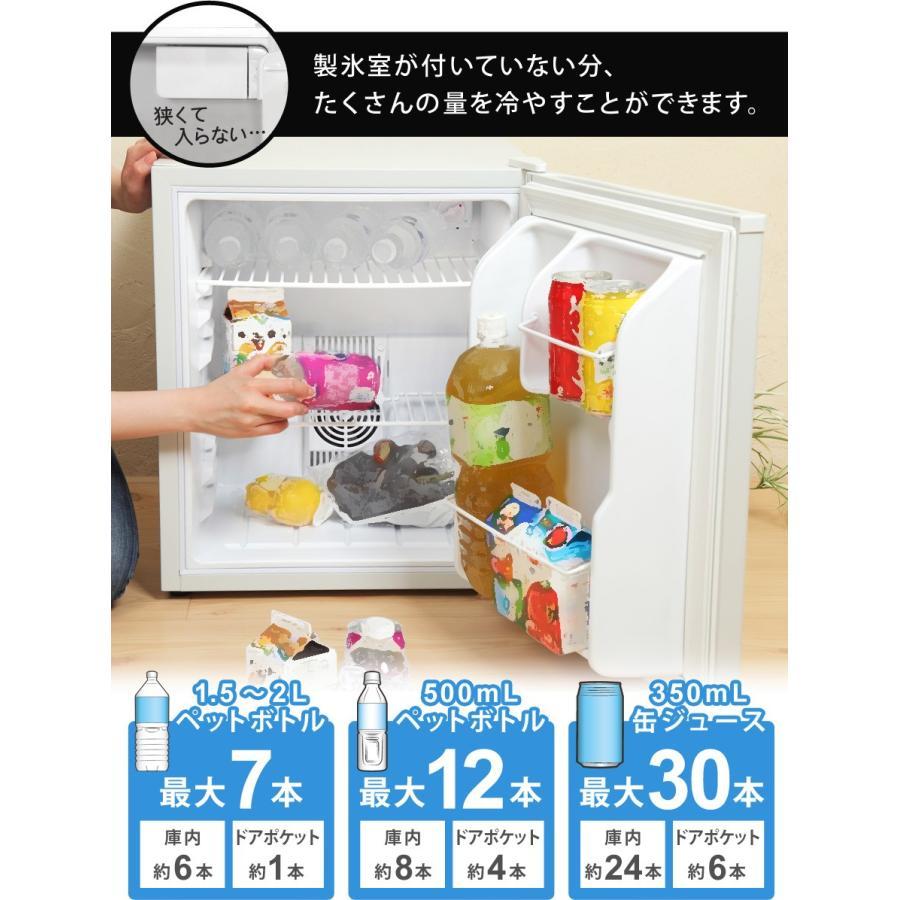 1ドア冷蔵庫 48L 一人暮らし用 静か ミニ冷蔵庫 冷蔵庫 小型 右開き 静音 ペルチェ方式 冷庫さん ホワイト ブラック レッド シルバー|ichibankanshop|10