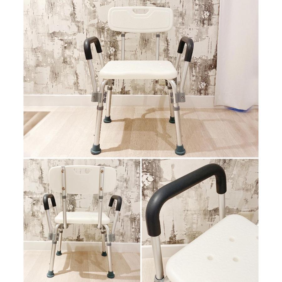 シャワーチェア シャワーベンチ チェアー 介護用 背もたれ お風呂 椅子 高さ6段階調節 シャワーイス 背付き 肘掛け 肘つき SunRuck SR-SBC018|ichibankanshop|13