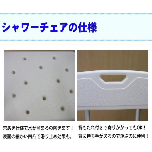 シャワーチェア シャワーベンチ チェアー 介護用 背もたれ お風呂 椅子 高さ6段階調節 シャワーイス 背付き 肘掛け 肘つき SunRuck SR-SBC018|ichibankanshop|05