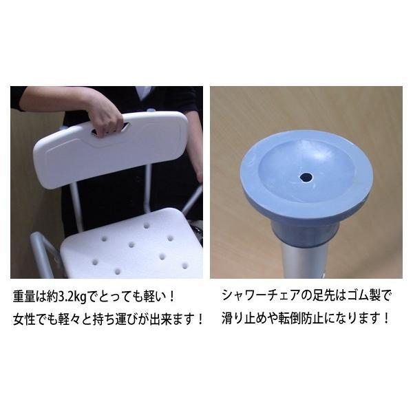 シャワーチェア シャワーベンチ チェアー 介護用 背もたれ お風呂 椅子 高さ6段階調節 シャワーイス 背付き 肘掛け 肘つき SunRuck SR-SBC018|ichibankanshop|06