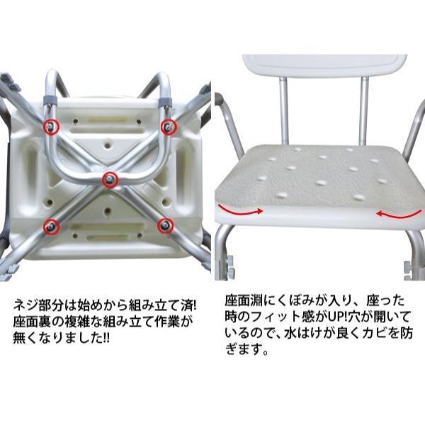 シャワーチェア シャワーベンチ チェアー 介護用 背もたれ お風呂 椅子 高さ6段階調節 シャワーイス 背付き 肘掛け 肘つき SunRuck SR-SBC018|ichibankanshop|08