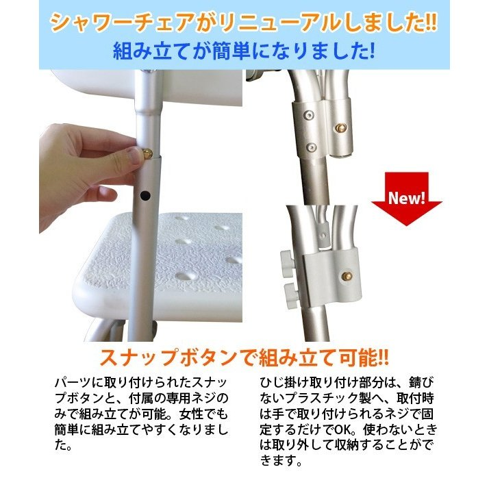 シャワーチェア シャワーベンチ チェアー 介護用 背もたれ お風呂 椅子 高さ6段階調節 シャワーイス 背付き 肘掛け 肘つき SunRuck SR-SBC018|ichibankanshop|09