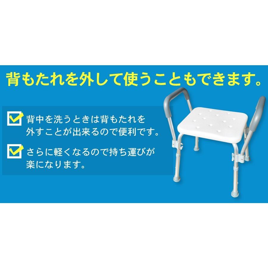 シャワーチェア シャワーベンチ チェアー 介護用 背もたれ お風呂 椅子 高さ6段階調節 シャワーイス 背付き 肘掛け 肘つき SunRuck SR-SBC018|ichibankanshop|10
