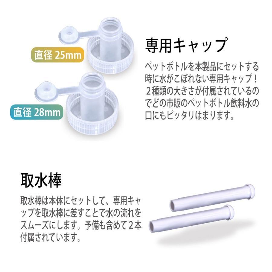 卓上 ウォーターサーバー 2L (2リットル) ペットボトル用 サーバー 卓上 冷水 温水 お湯 冷水器 温水器 コンパクト 小型 SOUYI SY-108|ichibankanshop|08
