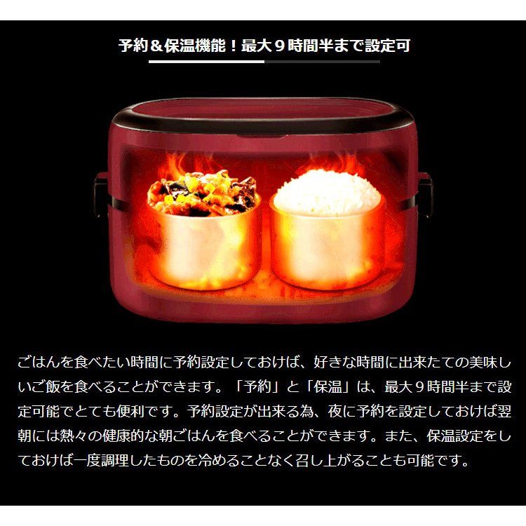 マルチ炊飯器 コンパクトスチーマー 1合 ハンディ お弁当箱 炊きたて 2種同時炊飯 蒸しご飯 スチーマー 持ち運び コンパクト 軽量 SOUYI SY-110|ichibankanshop|05