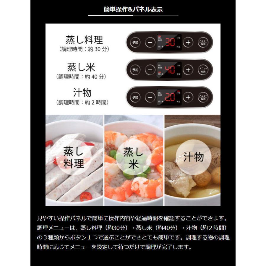 マルチ炊飯器 コンパクトスチーマー 1合 ハンディ お弁当箱 炊きたて 2種同時炊飯 蒸しご飯 スチーマー 持ち運び コンパクト 軽量 SOUYI SY-110|ichibankanshop|06
