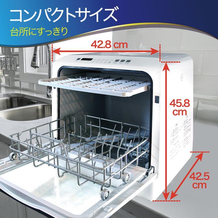 食洗器 据え置き型 工事なし 工事不要 SOUYI SY-118 食器洗い乾燥機 給水タンク式 5L 温風 送風 シンプル コンパクト 小型 水道工事不要 食器洗浄 家庭用 節水|ichibankanshop|05