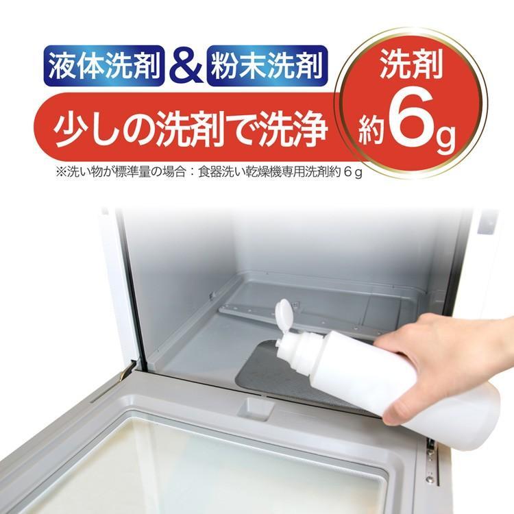 食洗器 据え置き型 工事なし 工事不要 SOUYI SY-118 食器洗い乾燥機 給水タンク式 5L 温風 送風 シンプル コンパクト 小型 水道工事不要 食器洗浄 家庭用 節水|ichibankanshop|10