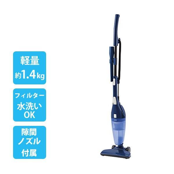 掃除機 サイクロン掃除機 スティック クリーナー ハンディー スティッククリーナー 軽量 水洗い 2WAY TWINBIRD ツインバード  TC-5122BL|ichibankanshop|03