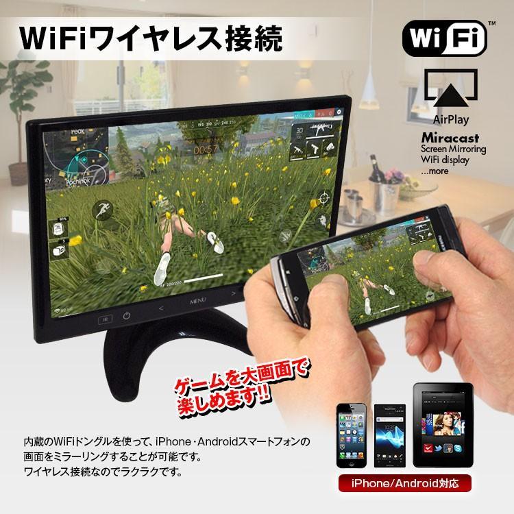 ミラーリング対応・10インチオンダッシュモニター iPhone・スマートフォンをワイヤレス接続 MAXWIN TKH1013 ichibankanshop 03