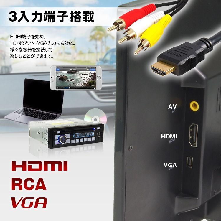 ミラーリング対応・10インチオンダッシュモニター iPhone・スマートフォンをワイヤレス接続 MAXWIN TKH1013 ichibankanshop 05
