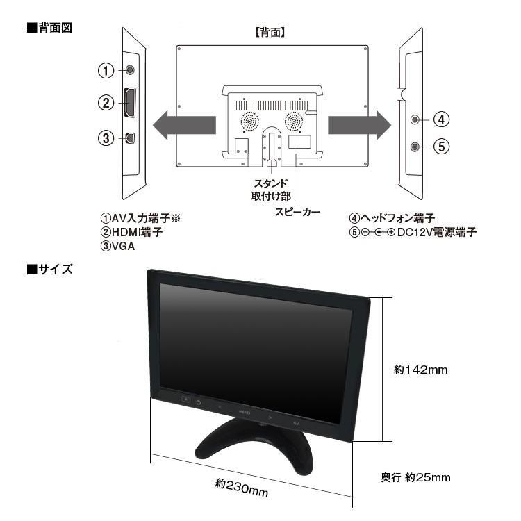 ミラーリング対応・10インチオンダッシュモニター iPhone・スマートフォンをワイヤレス接続 MAXWIN TKH1013 ichibankanshop 06