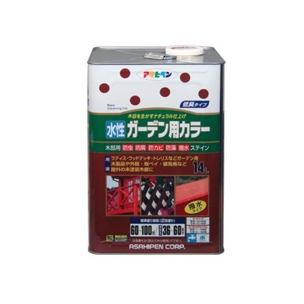 水性ガーデン用カラー ウォルナット 14L〔代引不可〕(同梱・代引不可)