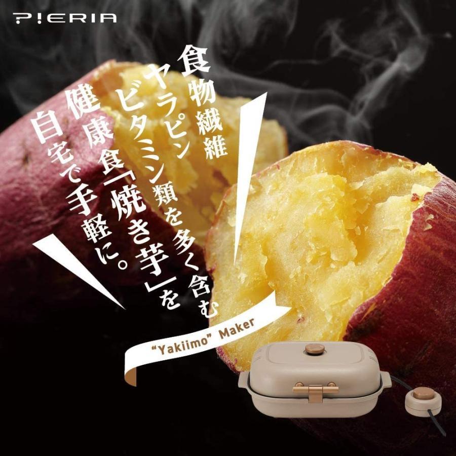 箱アウトレット品 焼き芋メーカー 2枚プレート付 芋焼き機 芋焼き器 焼いも キッチン家電 調理家電 とうもろこし ホットサンドメーカー homeparty WFV-102T ichibankanshop 02