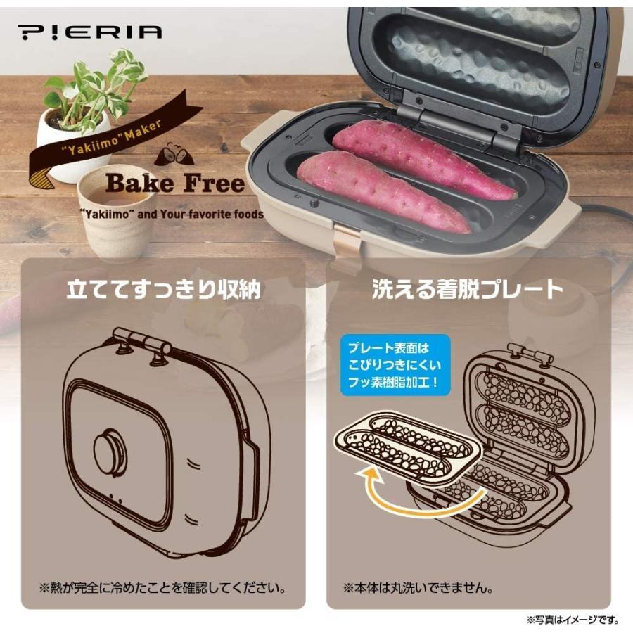箱アウトレット品 焼き芋メーカー 2枚プレート付 芋焼き機 芋焼き器 焼いも キッチン家電 調理家電 とうもろこし ホットサンドメーカー homeparty WFV-102T ichibankanshop 05