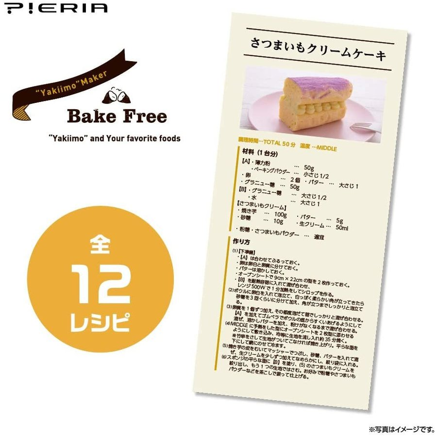 箱アウトレット品 焼き芋メーカー 2枚プレート付 芋焼き機 芋焼き器 焼いも キッチン家電 調理家電 とうもろこし ホットサンドメーカー homeparty WFV-102T ichibankanshop 06