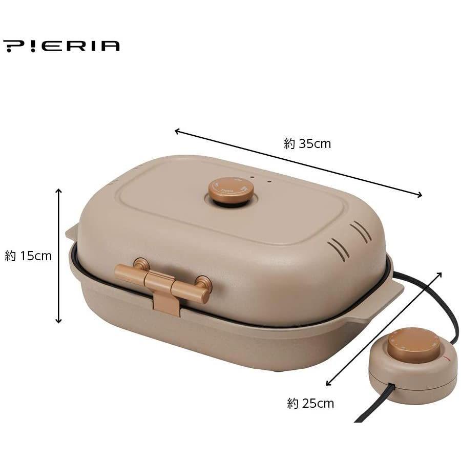 箱アウトレット品 焼き芋メーカー 2枚プレート付 芋焼き機 芋焼き器 焼いも キッチン家電 調理家電 とうもろこし ホットサンドメーカー homeparty WFV-102T ichibankanshop 07