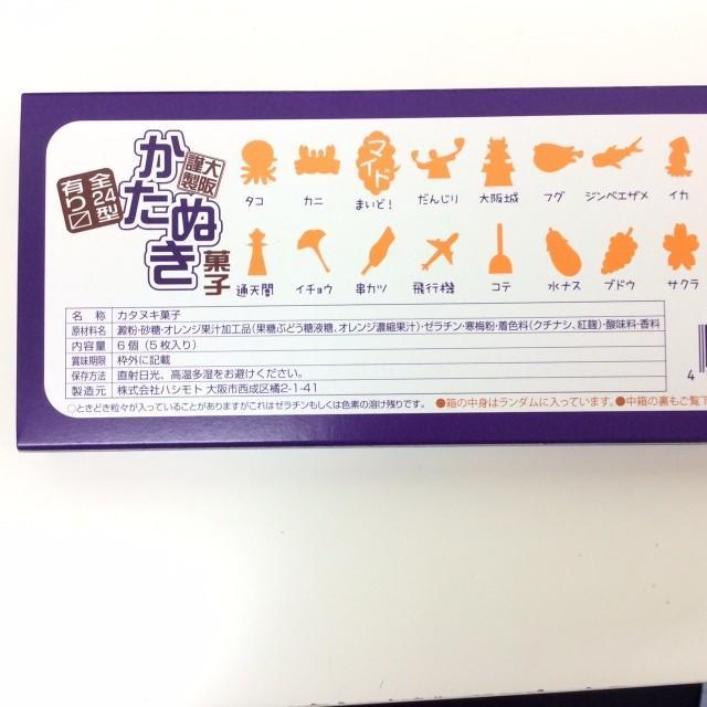 【ナニワの かたぬき】大阪 お土産 菓子 ラムネ 関西 カタヌキ みかん味 駄菓子 レトロ 楽しい かわいい 縁日 ichibirian 02