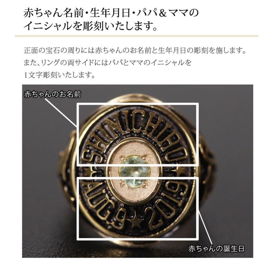 カレッジベビーリング ichidafactory 05