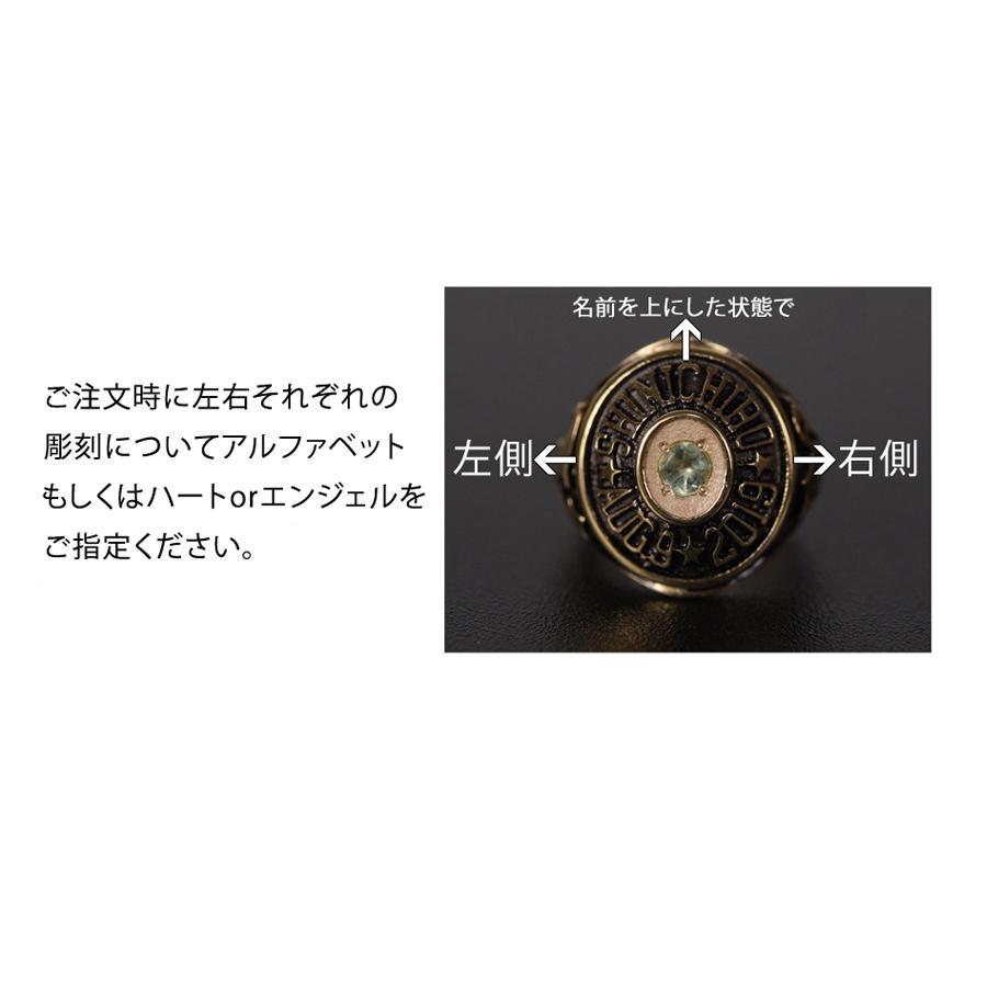 カレッジピンキーリング|ichidafactory|06