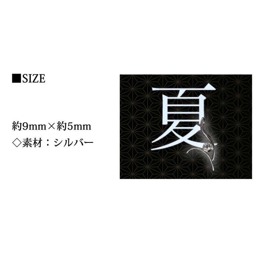 セミオーダードール用ジュエリー春夏秋冬シリーズ feuille(フーイユ)-夏- ichidafactory 07