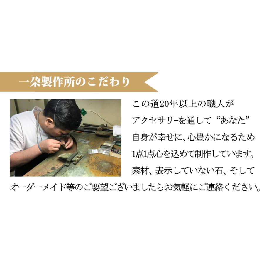 セミオーダードール用ジュエリー春夏秋冬シリーズ lierre(リエール)-秋- ichidafactory 03