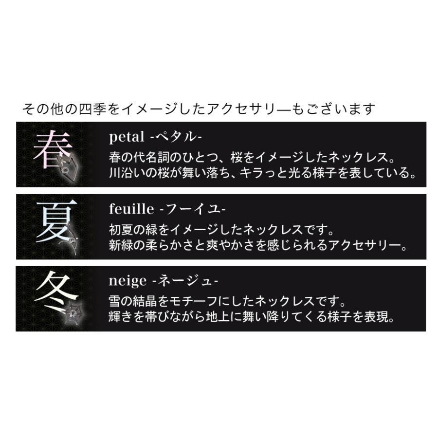 セミオーダードール用ジュエリー春夏秋冬シリーズ lierre(リエール)-秋- ichidafactory 05