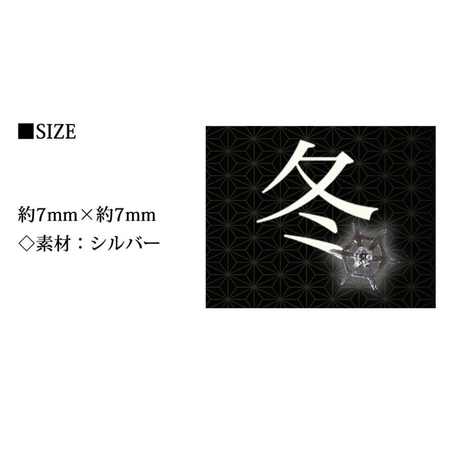 セミオーダードール用ジュエリー春夏秋冬シリーズ naige(ネージュ)-冬- ichidafactory 07