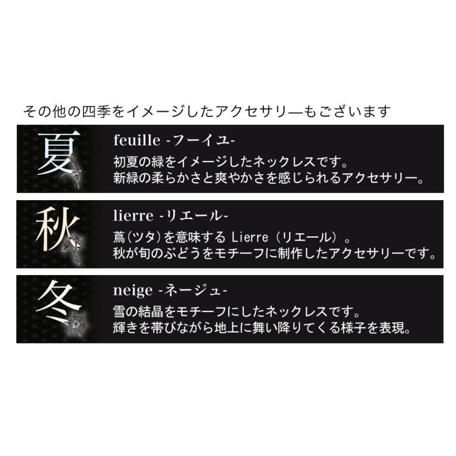 セミオーダードール用ジュエリー春夏秋冬シリーズ Petal(ペタル)-春-|ichidafactory|05