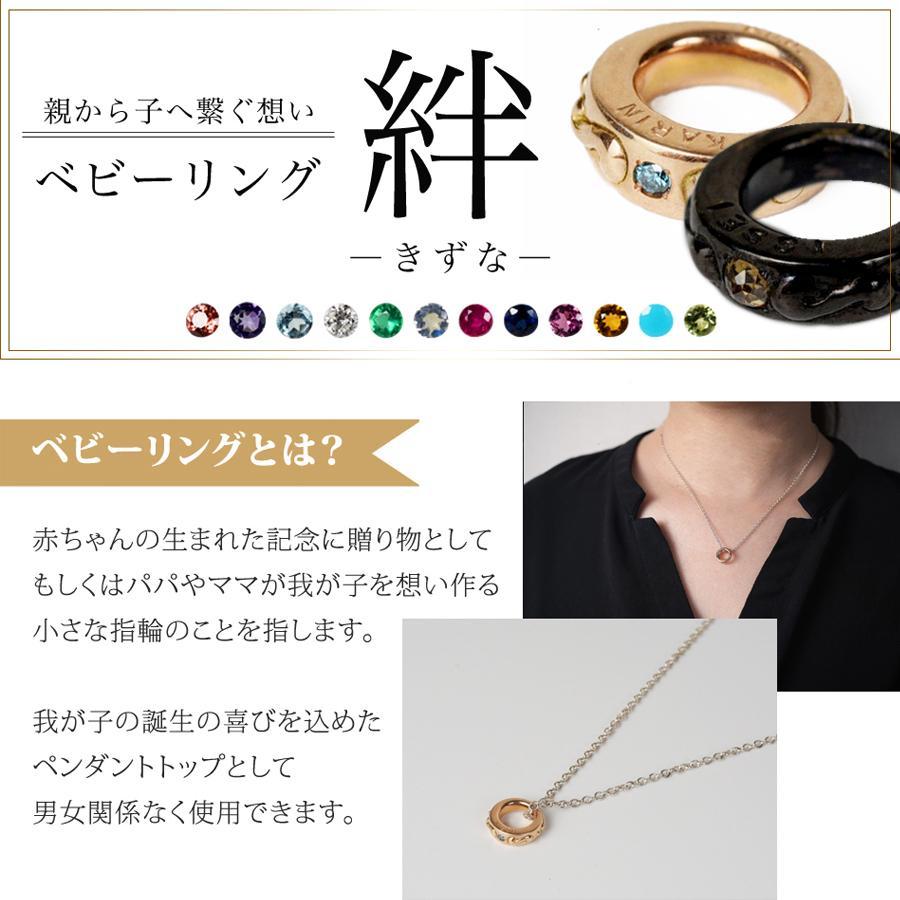 ベビーリング絆 ichidafactory 02