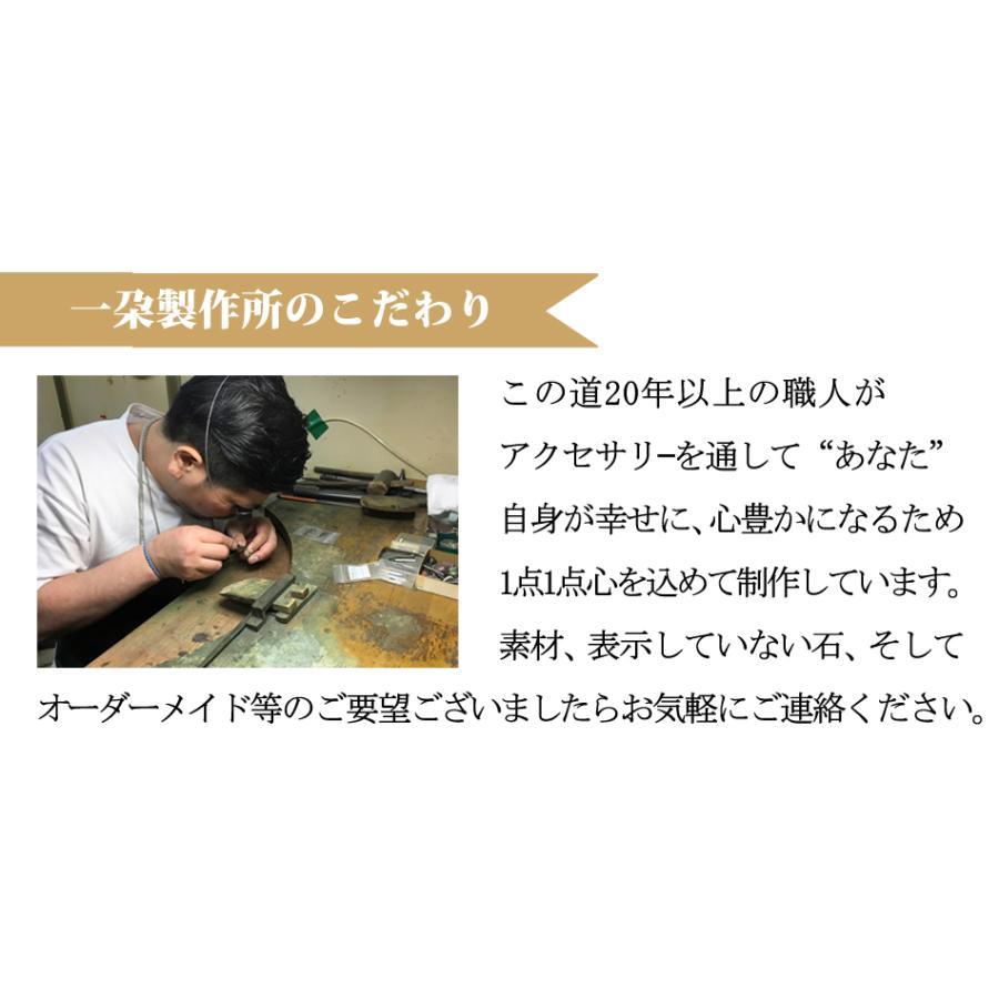 セミオーダーネックレス春夏秋冬シリーズ feuille(フーイユ)-夏- ichidafactory 03