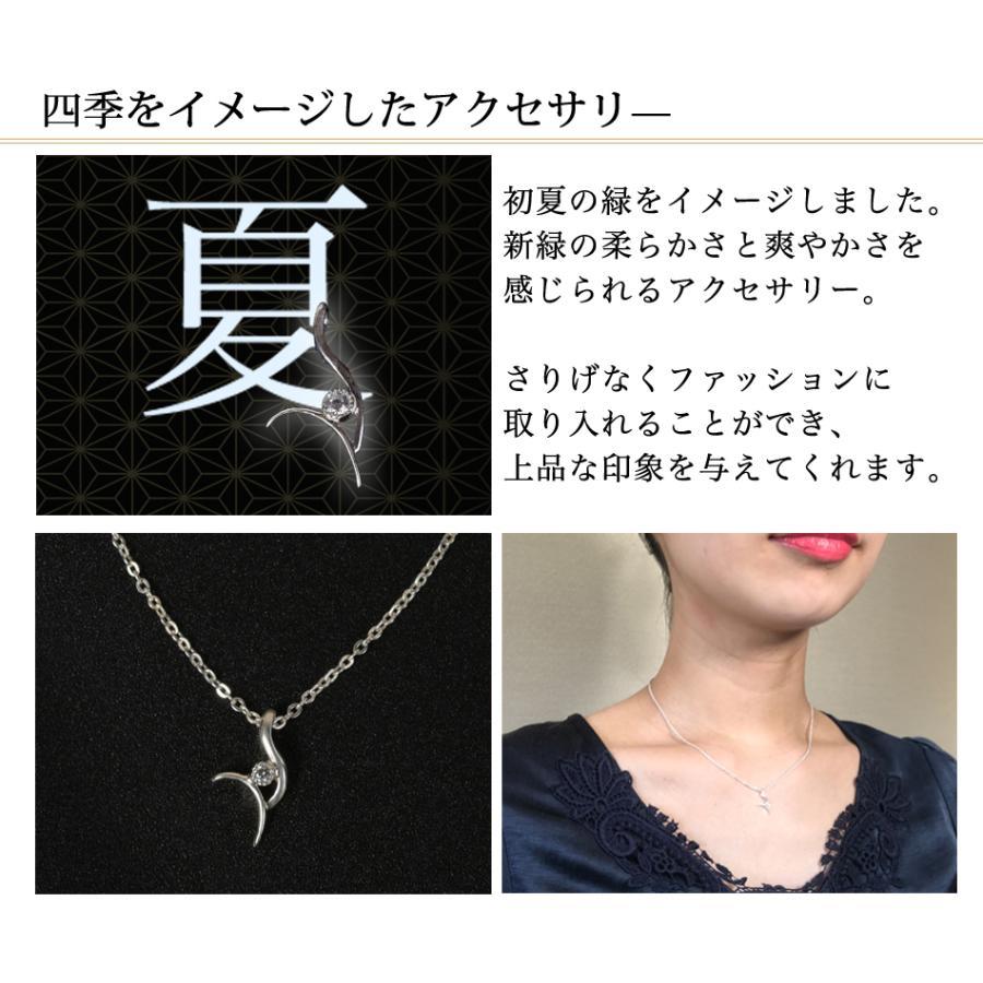 セミオーダーネックレス春夏秋冬シリーズ feuille(フーイユ)-夏- ichidafactory 04