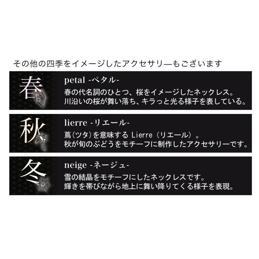 セミオーダーネックレス春夏秋冬シリーズ feuille(フーイユ)-夏- ichidafactory 05