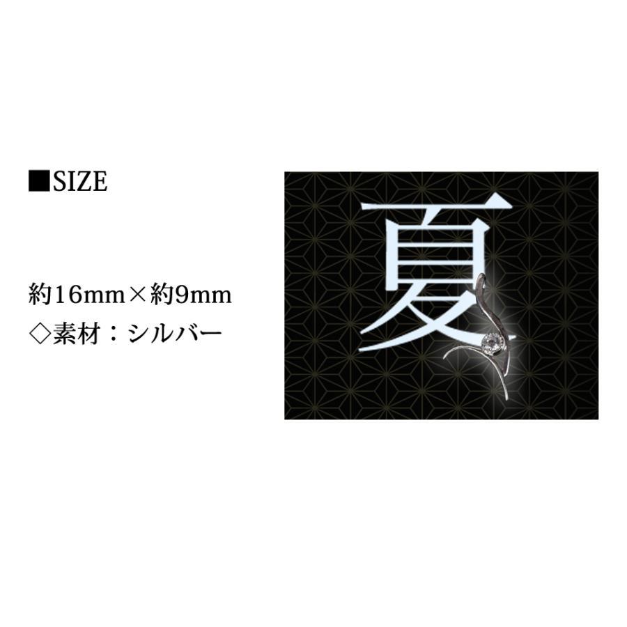 セミオーダーネックレス春夏秋冬シリーズ feuille(フーイユ)-夏- ichidafactory 07