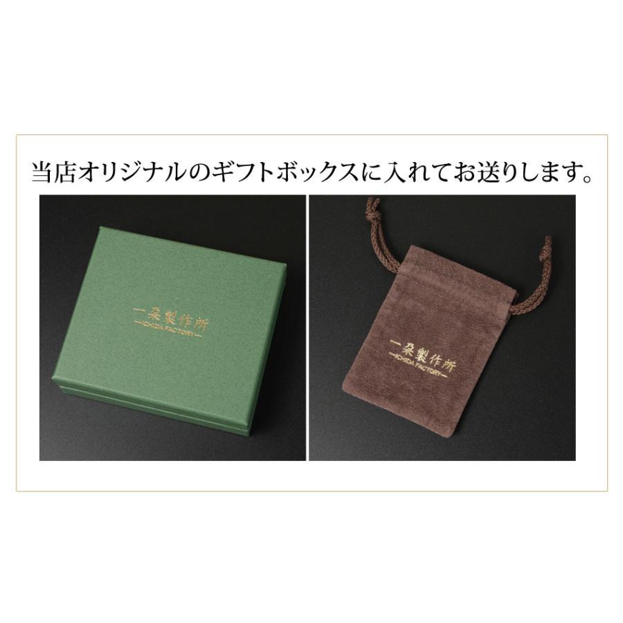 セミオーダーネックレス春夏秋冬シリーズ feuille(フーイユ)-夏- ichidafactory 08
