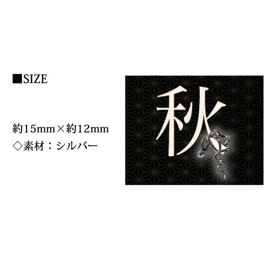 セミオーダーネックレス春夏秋冬シリーズ lierre(リエール)-秋- ichidafactory 07
