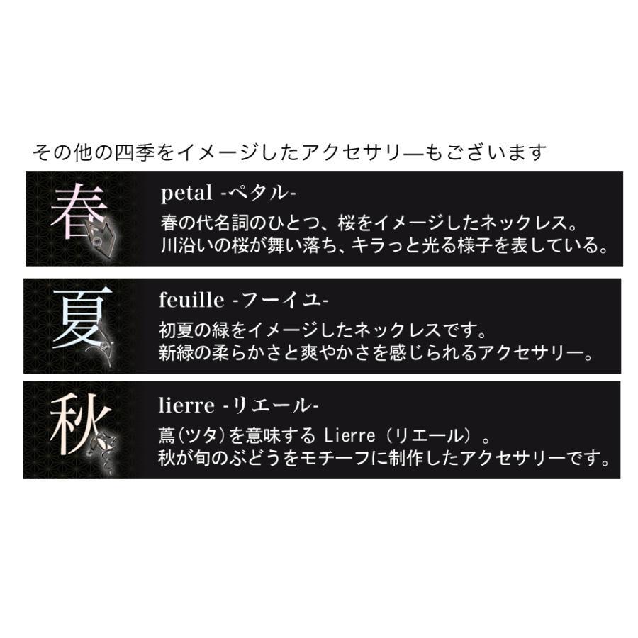 セミオーダーネックレス春夏秋冬シリーズ naige(ネージュ)-冬-|ichidafactory|05