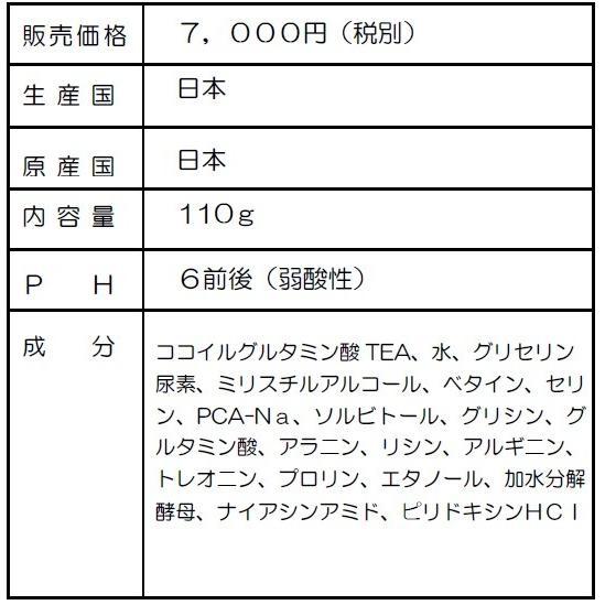 マリンちゃん 石鹸 天然保湿因子 PCA−Na配合 リバーシュソープ とても泡立つネット付き JOYinternational|ichigo-japan|06