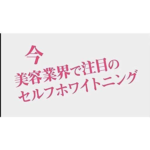 セルフ歯のエステセット家庭版  日本製 専用ホワイトニングセット同梱 JOYinternational|ichigo-japan|05