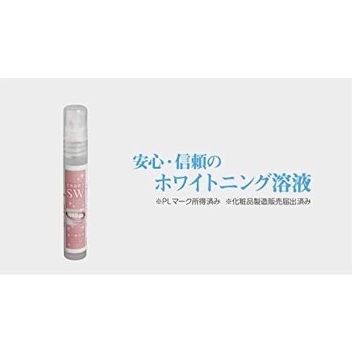 セルフ歯のエステセット家庭版  日本製 専用ホワイトニングセット同梱 JOYinternational|ichigo-japan|07