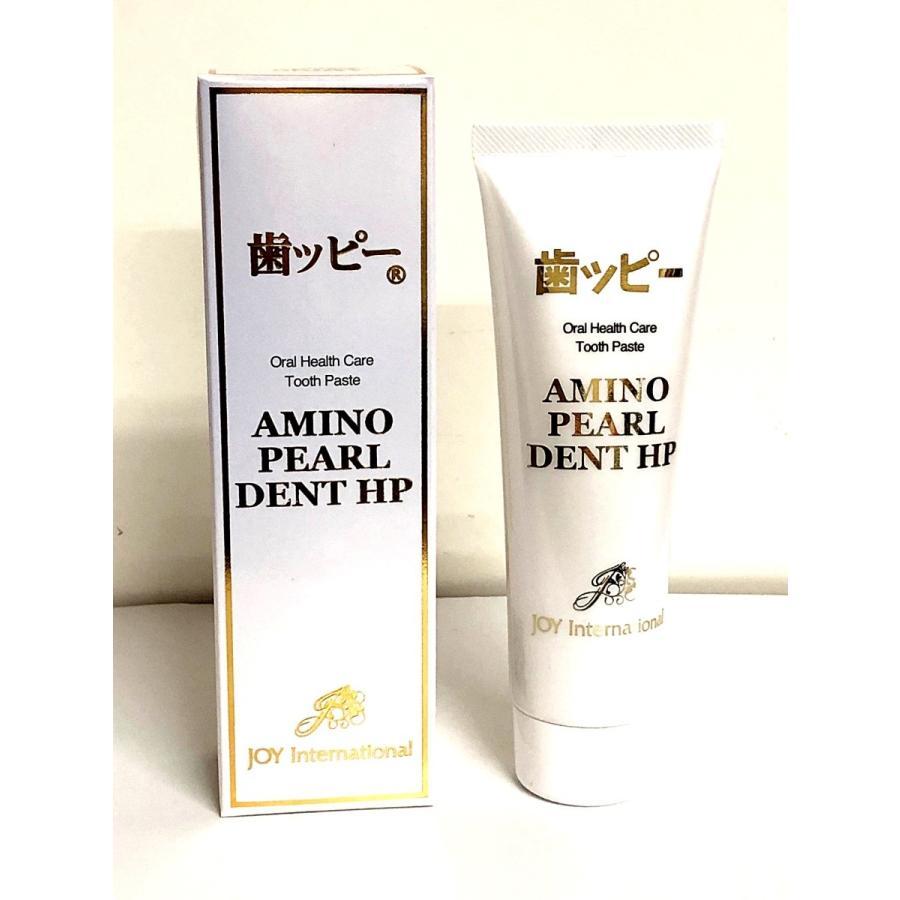 アミノパールデントHP 歯ッピー ホワイトニング歯磨き粉 JOYinternational|ichigo-japan