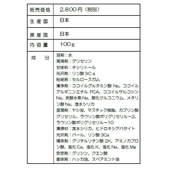 アミノパールデントHP 歯ッピー ホワイトニング歯磨き粉 JOYinternational|ichigo-japan|02