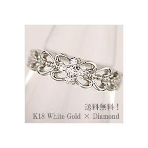 【海外限定】 18金 リング 指輪 ダイヤモンドリング K18 ホワイトゴールド 4月誕生石 18K ( 誕生日プレゼント 女性 レディース ), LED照明販売店 618492db