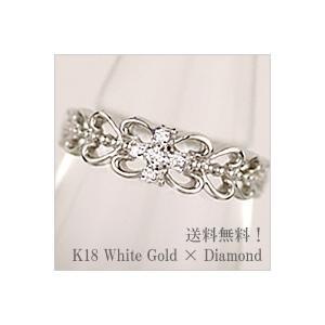 【日本限定モデル】 18金 リング 指輪 ダイヤモンドリング K18 ホワイトゴールド 4月誕生石 18K ( 誕生日プレゼント 女性 レディース ), 健康デパート 54a011a6