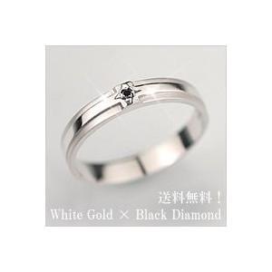 当店在庫してます! 14金 クロスライン リング 指輪 K14WG ホワイトゴールド K14WG クロスライン 14K ブラックダイヤモンドリング (メンズリング) 14K, ミタスニーカーズ:d5cfb633 --- airmodconsu.dominiotemporario.com