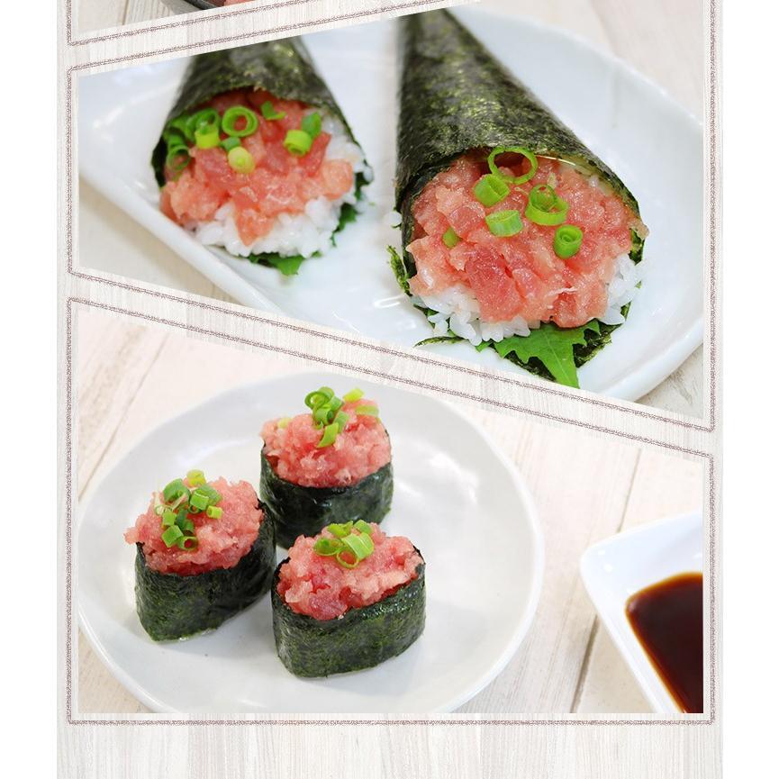 マグロ まぐろ 海鮮丼 天然マグロ粗挽きネギトロ100g×2パック 送料無料《ref-nd1》〈nd1〉yd5[[ネギトロ100g-2p] ichijyo 16