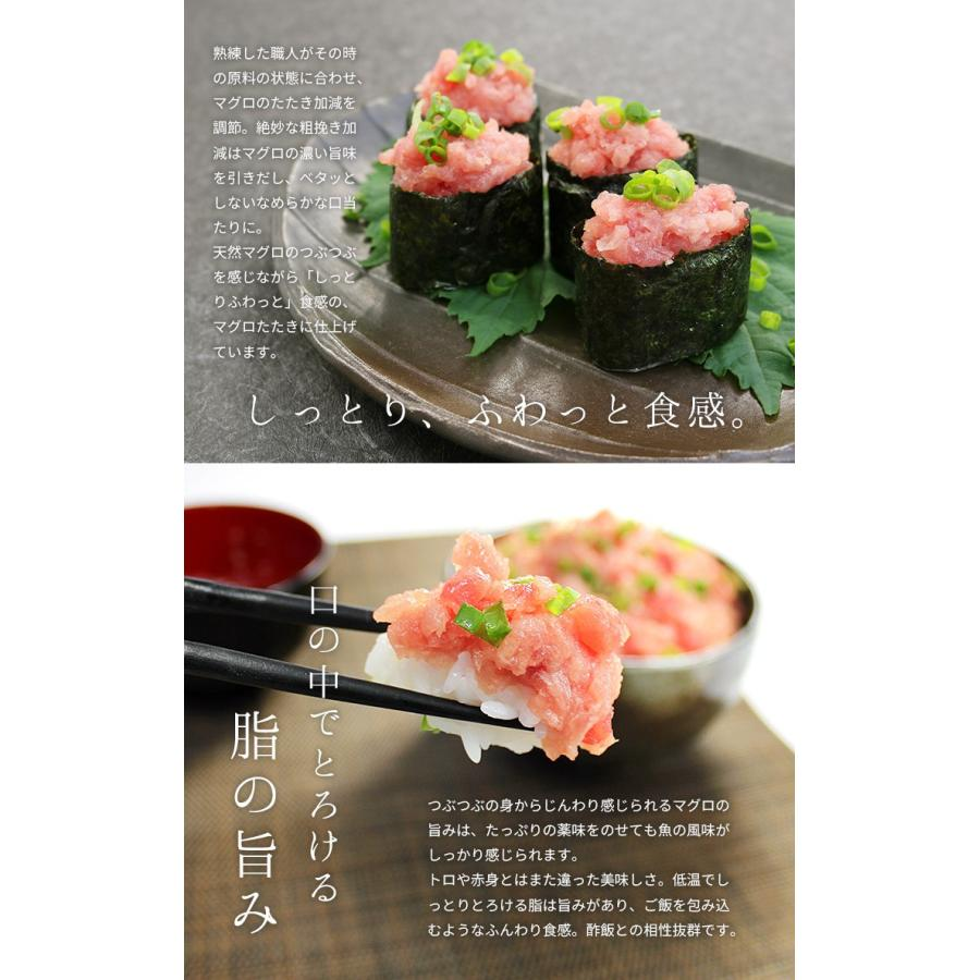 マグロ まぐろ 海鮮丼 天然マグロ粗挽きネギトロ100g×2パック 送料無料《ref-nd1》〈nd1〉yd5[[ネギトロ100g-2p] ichijyo 08
