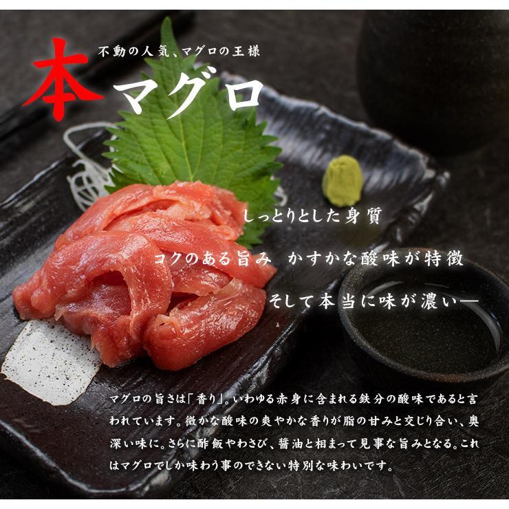 本マグロ骨付き中落ち1kg(可食部500〜600g)解凍レシピ付き yd9[[本鮪骨付き中落ち1kg]|ichijyo|07