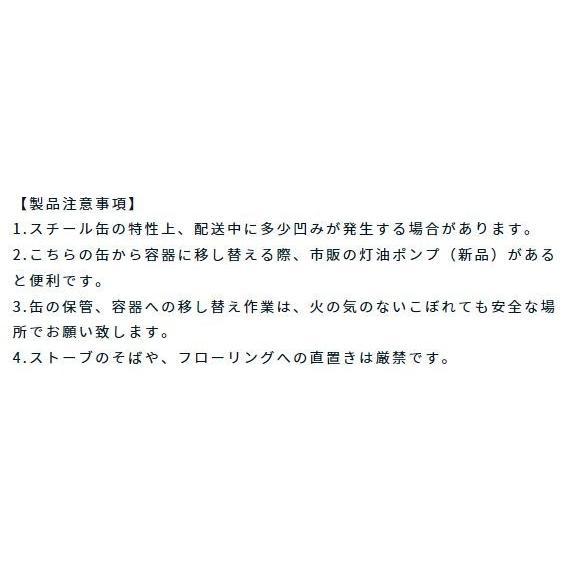 お一人様12点まで!ドーバー パストリーゼ77 800ml <置き型 ポンプボトル> DOVER ドーバー酒造 ichikawa-saketenn 04
