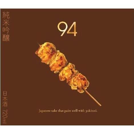 玉乃光 純米吟醸 94(きゅうじゅうよん) 720ml 焼き鳥に合う日本酒|ichikawa-saketenn|05